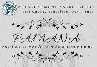 PAMANA (PAgkilala sa MAbubuti at NAtatanging Pilipino) 2021
